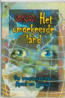 Het omgekeerde land / druk 1 - Vos, S. de