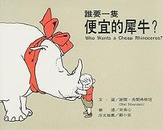 Who Wants A Cheap Rhinoceros? - Silverstein, Shel