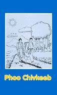Phoo Chivkeeb-FL / Hmong Book of Genesis-FL