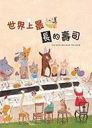 The Longest Gimbap in the World - Song, Chengzhu