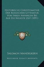 Historische Chrestomathie Der Russischen Litteratur Von Ihren Anfangen Bis Auf Die Neueste Zeit (1891) - Solomon Mandelkern